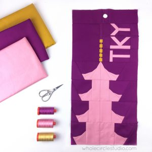Kan'ei-ji Temple (located in Toyko, Japan) quilt block made with Art Gallery Fabrics Pure Solids